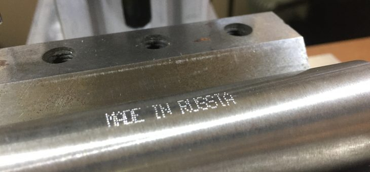 Семь причин купить российское маркировочное оборудование